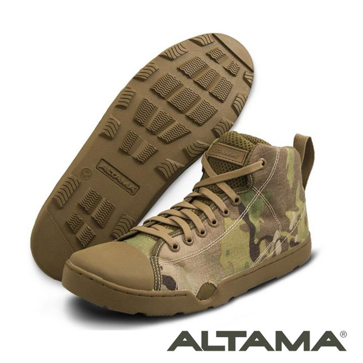 Maritime Assault Mid Multicam